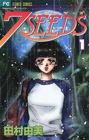 7SEEDS/電子書籍