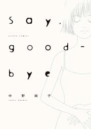 Say,good-bye
