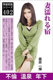 関東 温泉 観光の画像