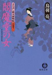 上州屋の画像