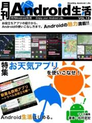 台風情報の画像