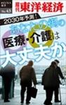 大阪府 人口の画像