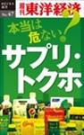 100円ショップ 通販の画像