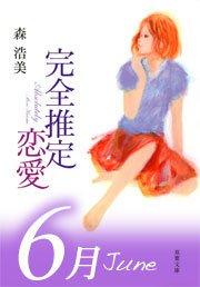 juneの画像