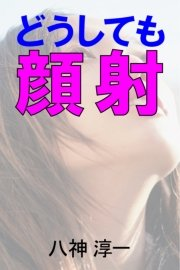 明日香村の画像