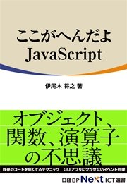 typescriptの画像