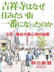 渋谷東店の画像