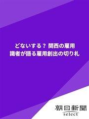NTT西日本の画像