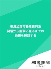 名古屋地裁の画像