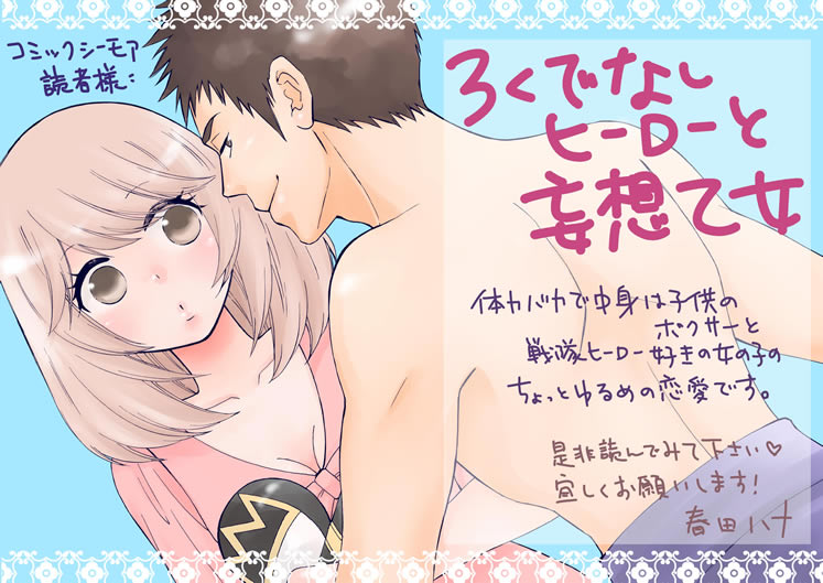 http://www.cmoa.jp/pcc/N/special/momoiro/images/109414pop.jpg