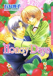 Honey Days