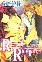 RedRope