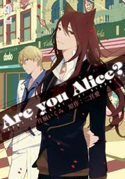 Are you Alice? 1巻 :無料・試...