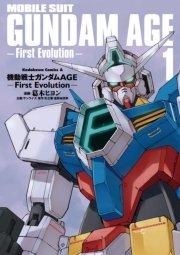 機動戦士ガンダムAGE -First Evolution-