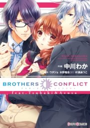BROTHERS CONFLICT feat