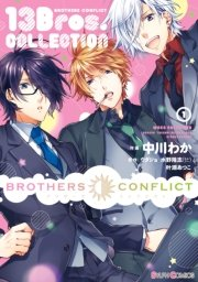 BROTHERS CONFLICT 13Bros.COLLECTION