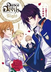 Dance with Devils -Blight-