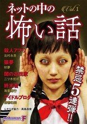 最強 怖い話 実話 【怖い話】人間が一番怖いと思う実話|短編「人知れない事件」長崎県の恐怖体験談