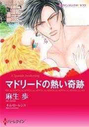 契約LOVEテーマセット vol.5