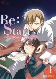 Re:Start ~不確かでふしだらな関係~