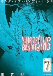 KING OF BANDIT JING