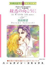 ハーレクイン ハーレクインコミックス セット 2017年 vol.352