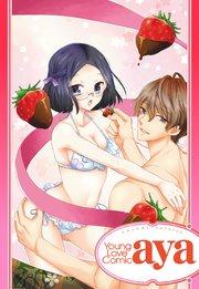 【単話売】バレンタインにプールで抱きしめて