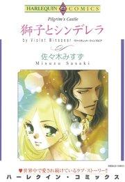 ハーレクイン ハーレクインコミックス セット 2017年 vol.653