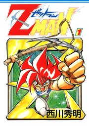Z MAN ゼットマン