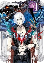 Devil May Cry 5 - Visions of V -