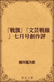 春日遅々 :無料・試し読みも!...
