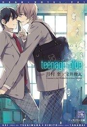 teenage blue【電子限定SS付き】
