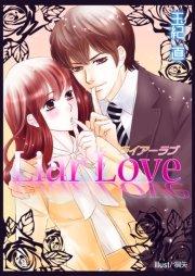 Liar Love