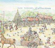 Sueko Yoshizumi Collection