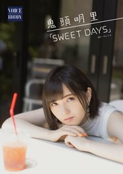 【VOICE BRODY ―motto!―】 鬼頭明里 「SWEET DAYS」