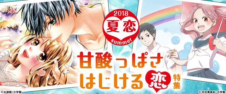 漫画 コミック 恋愛 シーモア 無料