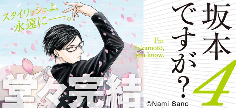 シーモア 無料 漫画 コミック